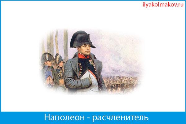 Доцент Соколов